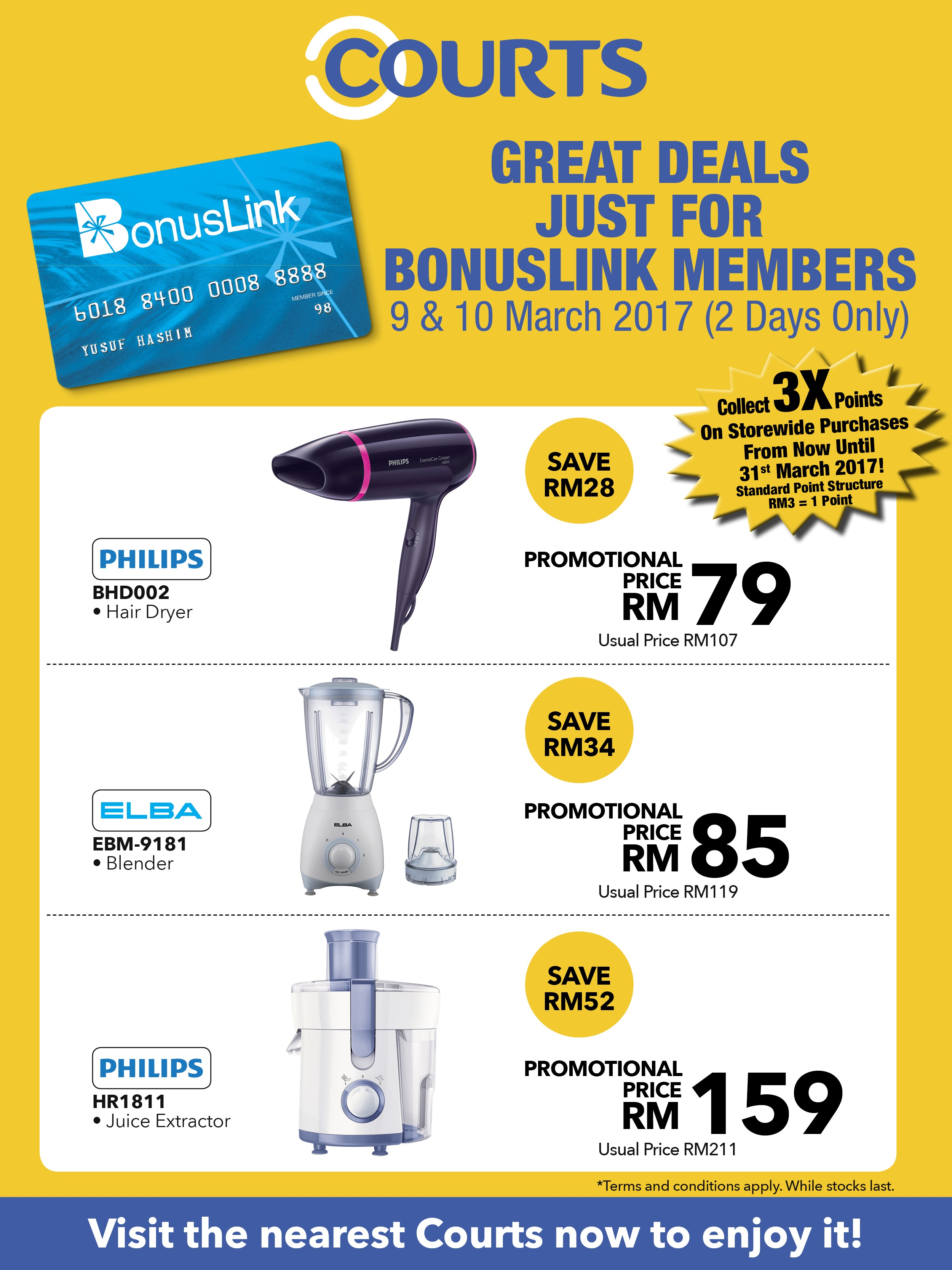 Highlights Bonuslink Philips Juicer Extractor Hr1811 Great Deals From Courts