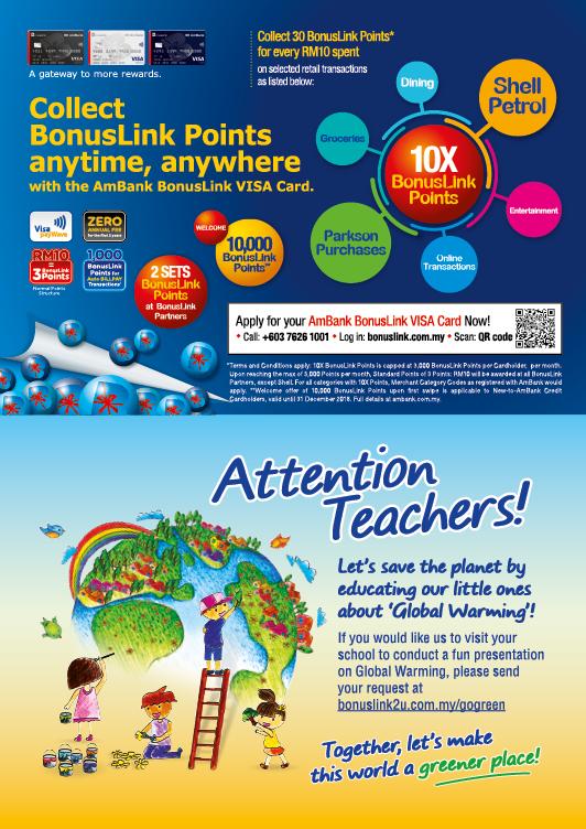 e-Catalogue :: BonusLink